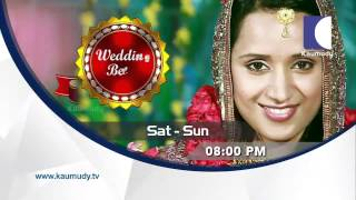 PROMO   WEDDING BELLS EP  05 GENERAL