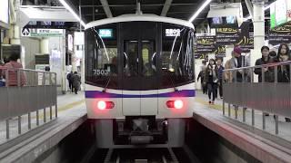 南海なんば駅の動画(20171201)