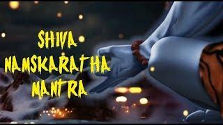 Lord Shiva Most Powerful Mantra (Shiva Namaskaratha Mantra)