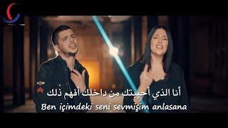 أغنية تركية رائعة - بلال سونسيس & توتشي كانديمير - بداخلك أنت مترجمة للعربية İçimdeki Sen