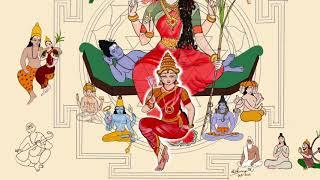 Shri Kamalamba Jayati : Ahiri