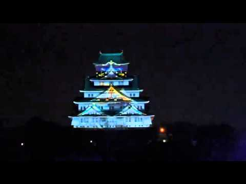 osaka castle 3d mapping projection