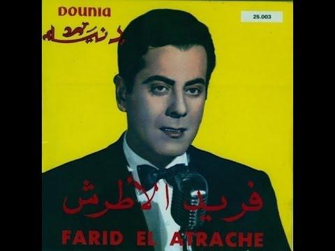Farid al Atrash Ya Habaybi Ya Ghaibeen
