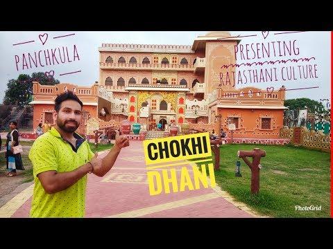 Chokhi Dhani II Chokhi Dhani Panchkula