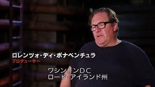 """『アメリカン・アサシン』特別映像 """"ロケ地解説"""" thumbnail"""