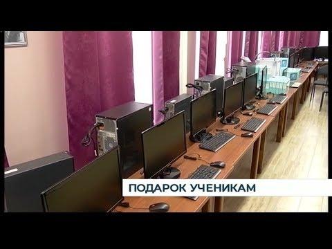 Учебники ученикам православной гимназии заменили планшетами