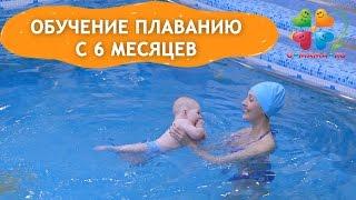 Обучение плаванию малышей в открытых водоемах