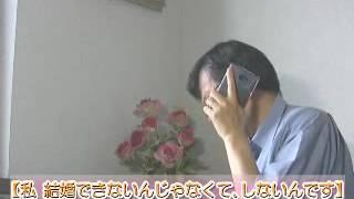 「私結婚できない」瀬戸康史「フェアリー」&大政絢 「テレビ番組を斬る...