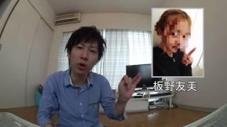 田中聖 KAT TUN ) がジャニーズ事務所を解雇!原因は女性遍歴 局部写真...