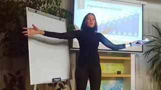 DuoLife маркетинг - обучение Мартынец Виктория
