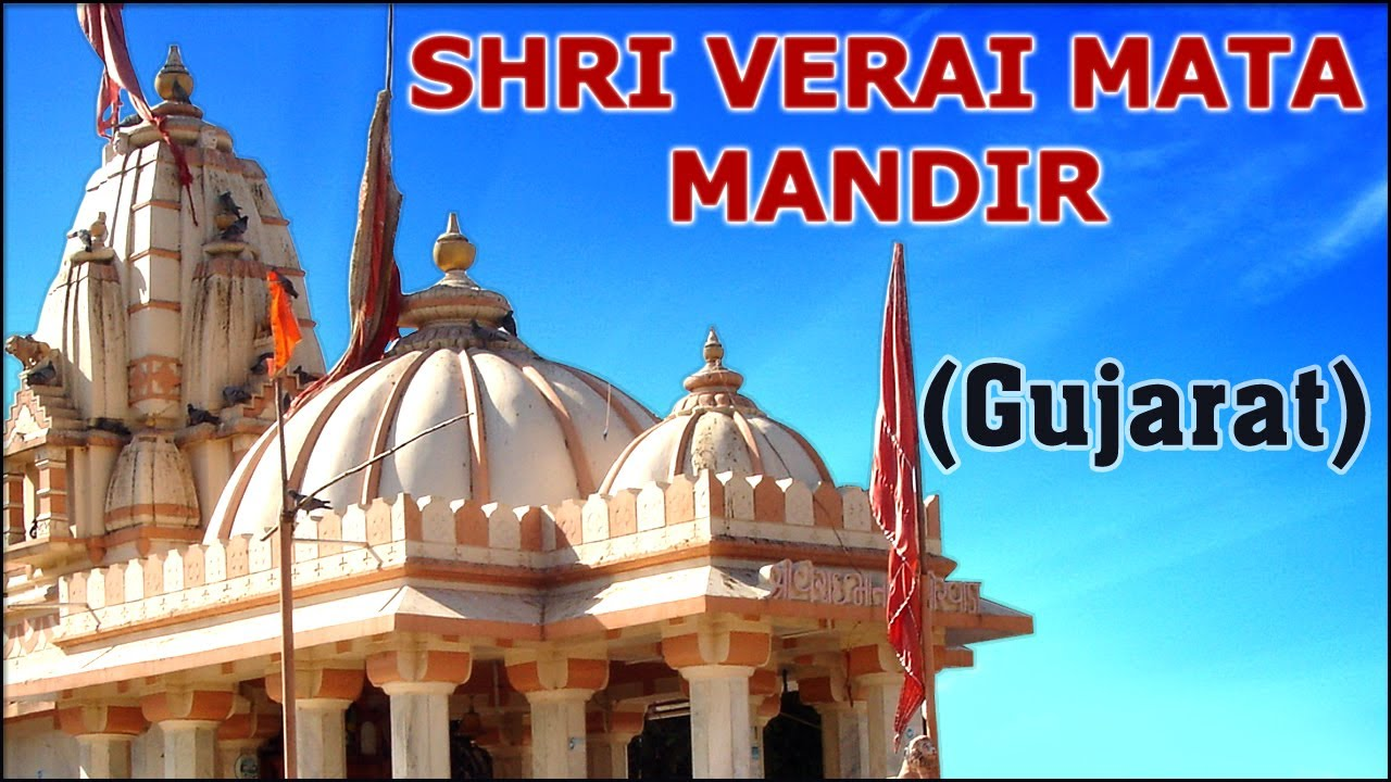 Famous Latest Goddess Verai Mandir Pictures for Free Download