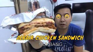 Vlog20 : Albaik Chicken Sandwich