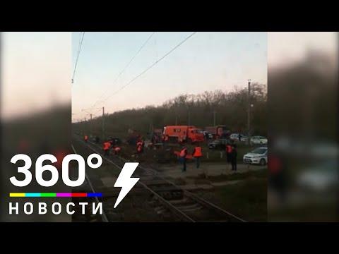 Снявших на видео ДТП с грузовиком сотрудников РЖД уволили