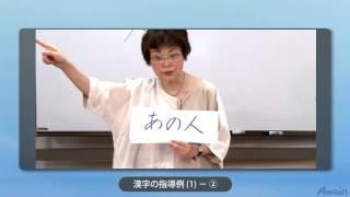 日本語能力試験 日本語eラーニング JLPT対策 Attain Online Japanese we...