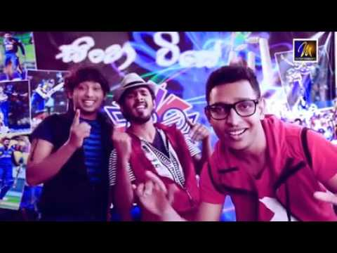 T20 world cup 2016 Sri Lanka theme song...