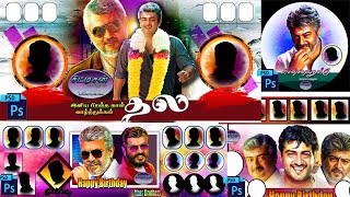 Download lagu thala ajith birth day psd