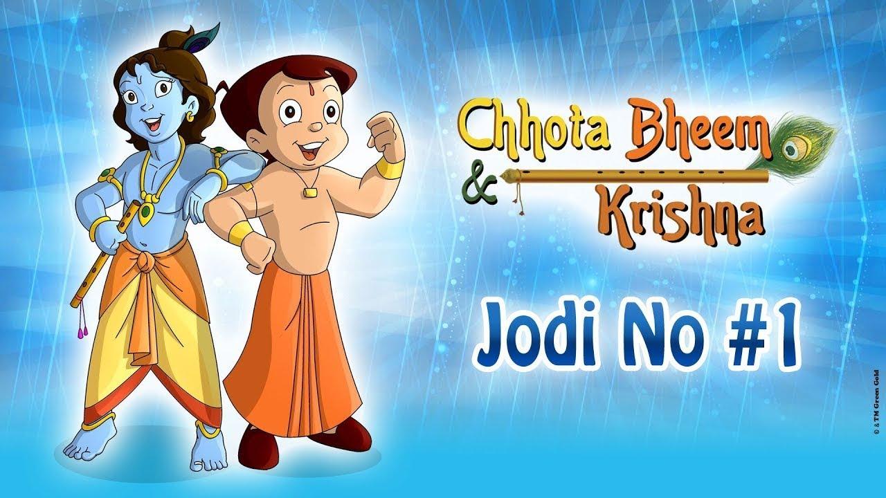 chhota bheem aur krishna jodi no 1 youtube