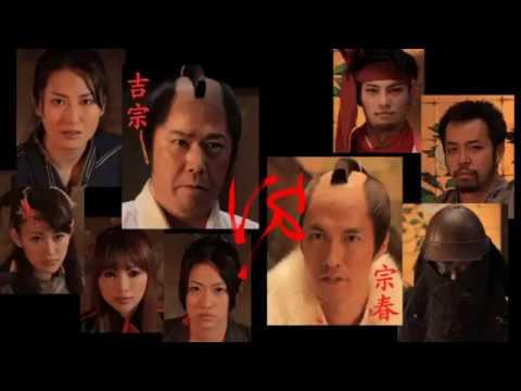 18+ movie Female Ninjas – Magic Chronicles 9