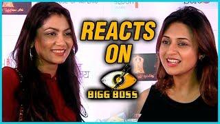 Divyanka Tripathi And Sriti Jha Reacts On Bigg Boss 11 At Kumkum Bhagya 1000 Episode Celebration