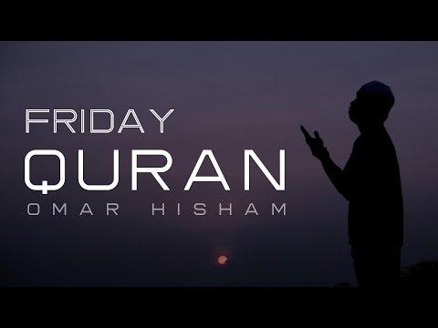 SOUL TOUCHING QURAN (Al Jumua) سورة الجمعة