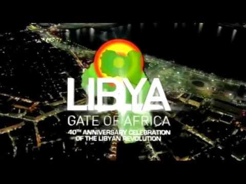 "National Anthem of Libya (1977-2011) - ""Allahu Akbar"" (""الله أكبر"")"