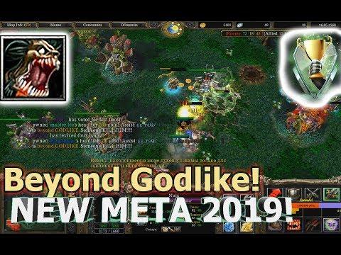 Dota 1 -  Naix | New Meta 2019!