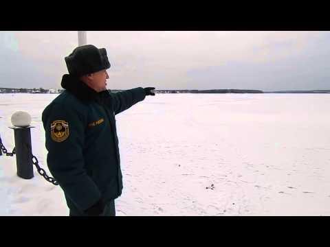 Омутнинск. Тонущих рыбаков вытащили спасатели