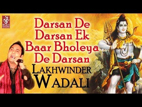 Darshan De Darshan | Lakhwinder Wadali | Latest Punjabi Devotional | Bhakti Sansaar