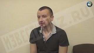 Подозреваемый в покушении на Захарченко раскрыл детали подготовки теракта в ресторане