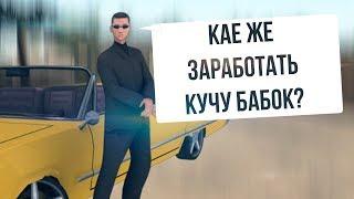 RPBox — БАГ В КАЗИНО! ВЫИГРЫВАЕМ МИЛЛИОНЫ! РАССКАЗЫВАЮ ТАКТИКУ!