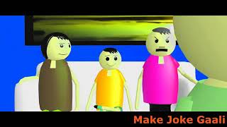 Make joke of || full Gaali dub || juke junkies || very funny video ||