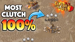 Clash of Clans - MOST EPIC 3 STAR EVER! Awesome 3 Star Clan Wars Attacks! WE WON!