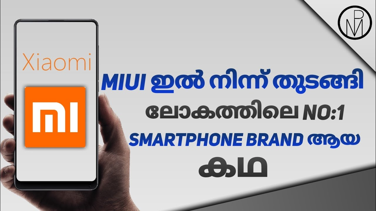 "Xiaomi | ""വിപ്ലവ Smartphone Brand"" | Xiaomi യുടെ വിജയകഥ"