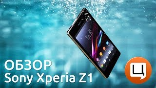 Обзор Sony Xperia Z1. Гаджетариум, выпуск 24(Видеообзор Sony Xperia Z1. Гаджетариум, выпуск 24 Детальная информация о данном гаджете - http://www.citrus.ua/shop/goods/mobile/566/721..., 2013-11-05T12:51:10.000Z)
