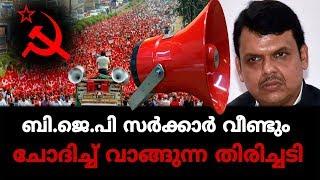 കാവിയുടെ മണ്ടത്തരം! | Express Kerala