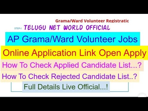 How To Apply Online AP Gramma Volunter Jobs Application Started|How Many Numbers Applied Day-3|Live|