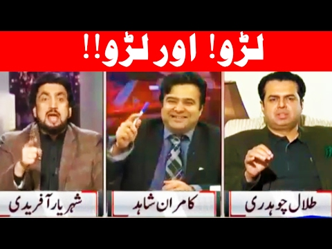Talal Choudhry And Sheheryar Afridi Fight Live On Kamran Shahid's Show