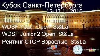 German Pugachev - Ariadna Tishova | Final Paso Doble | Saint-Petersburg Cup 2016