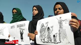 Protest in Srinagar to extend support to Asifa's family, locals