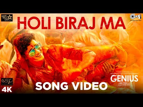 Holi Biraj Ma Official Song Video - Genius