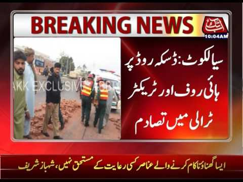 Sialkot: Hiroof-Tractor Trolley Collision On Daska Road