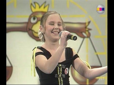 Пелагея в 10 лет. КВН НГУ 1-8 финала 1997 (вариант с жюри)