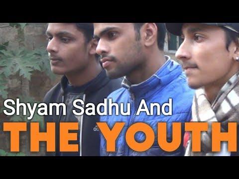 Shyam Sadhu