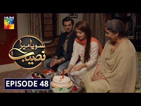 Soya Mera Naseeb Episode #48 HUM TV Drama 19 August 2019