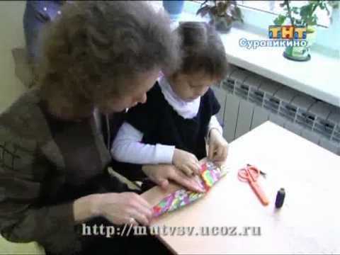 Куватка  маленькое дитя