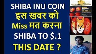 shiba Inu Coin Future Price Prediction : Shiba Inu latest Update : Shib inu coin review