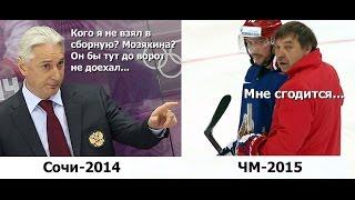 Гол Сергея Мозякина в ворота финнов !!!