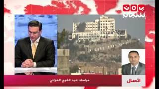 قصف مدفعي يستهدف مواقع الحوثيين شرق #تعز | مع عبدالقوى العزاني #يمن_شباب