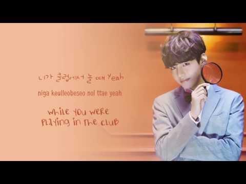 [UPDATED] BTS (방탄소년단) - 쩔어 (DOPE/ Sick) [Color coded Han/Eng/Rom lyrics]
