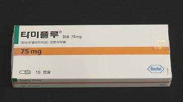 """아이들 독감약 먹이면…""""이틀간 유심히 관찰해야"""" / 연합뉴스TV (YonhapnewsTV)"""